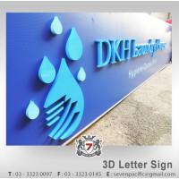3D Letter Sign