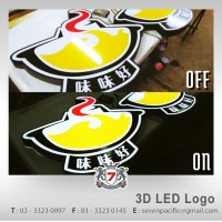 3D LED Logo Sign