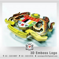 3D Box Up Shaped Logo