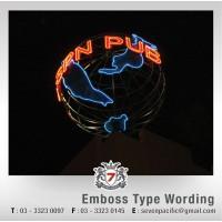 Emboss Type Wording