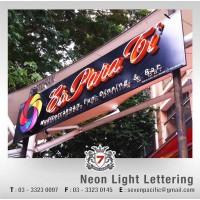 Neon Light Lettering