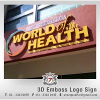 3D Box Up Logo Sign