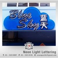 Neon Light Lettering 02