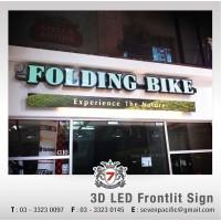 3D LED Signage