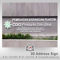 3D Factory Sign